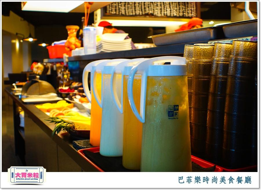 屏東巴菲樂時尚美食餐廳2015價位@大胃米粒0046.jpg