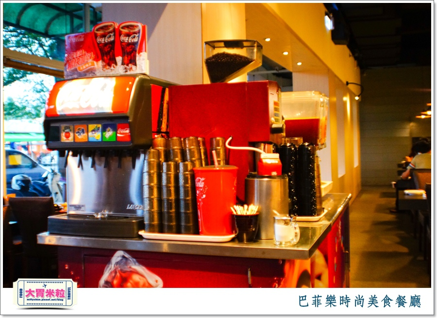 屏東巴菲樂時尚美食餐廳2015價位@大胃米粒0048.jpg