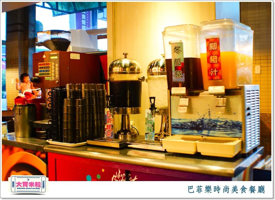 屏東巴菲樂時尚美食餐廳2015價位@大胃米粒0049.jpg
