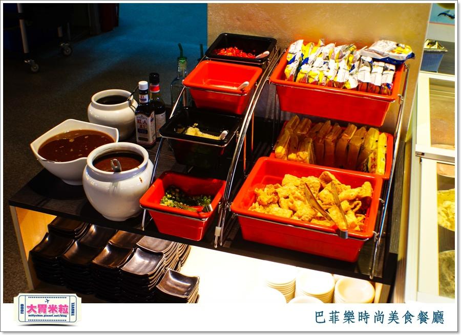 屏東巴菲樂時尚美食餐廳2015價位@大胃米粒0050.jpg