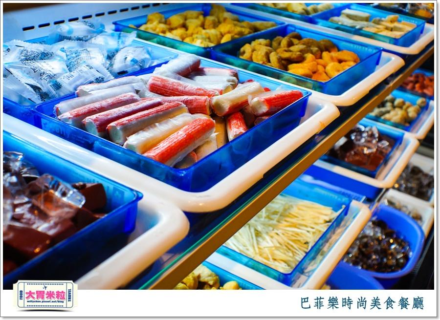 屏東巴菲樂時尚美食餐廳2015價位@大胃米粒0053.jpg