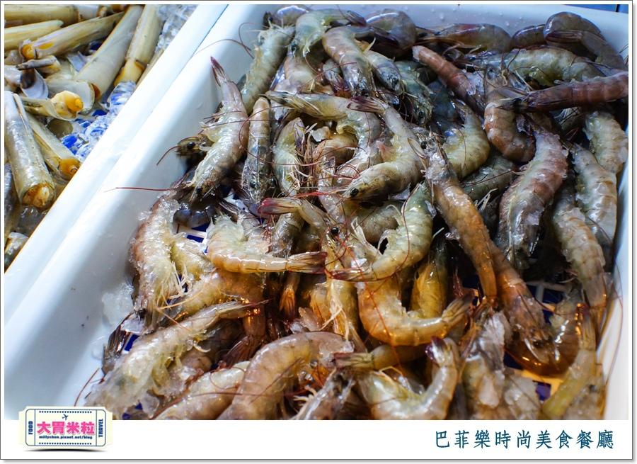 屏東巴菲樂時尚美食餐廳2015價位@大胃米粒0055.jpg