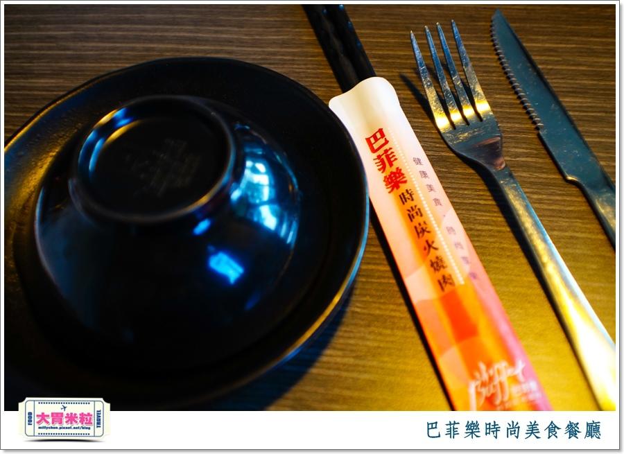 屏東巴菲樂時尚美食餐廳2015價位@大胃米粒0058.jpg