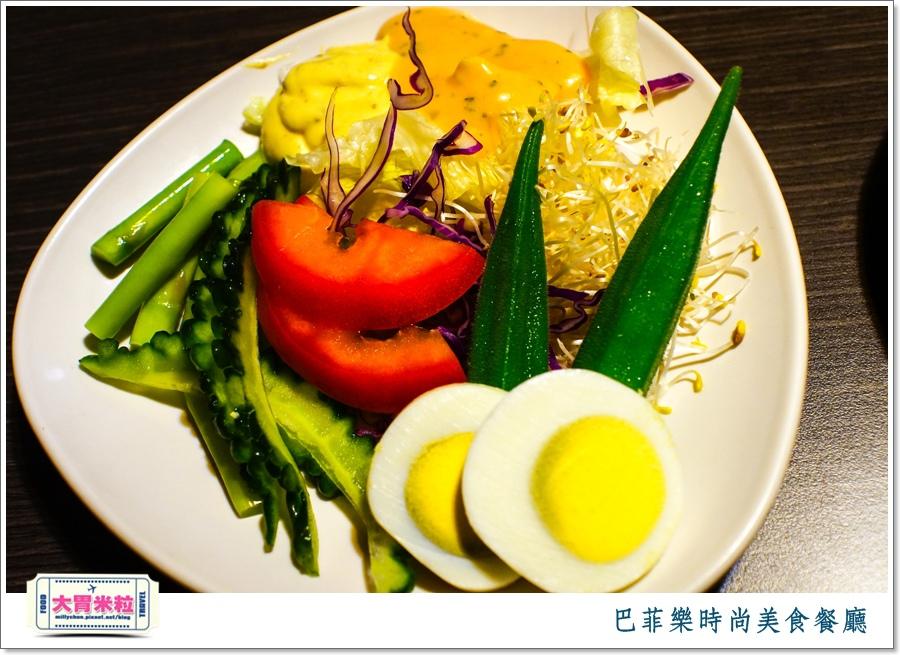 屏東巴菲樂時尚美食餐廳2015價位@大胃米粒0060.jpg
