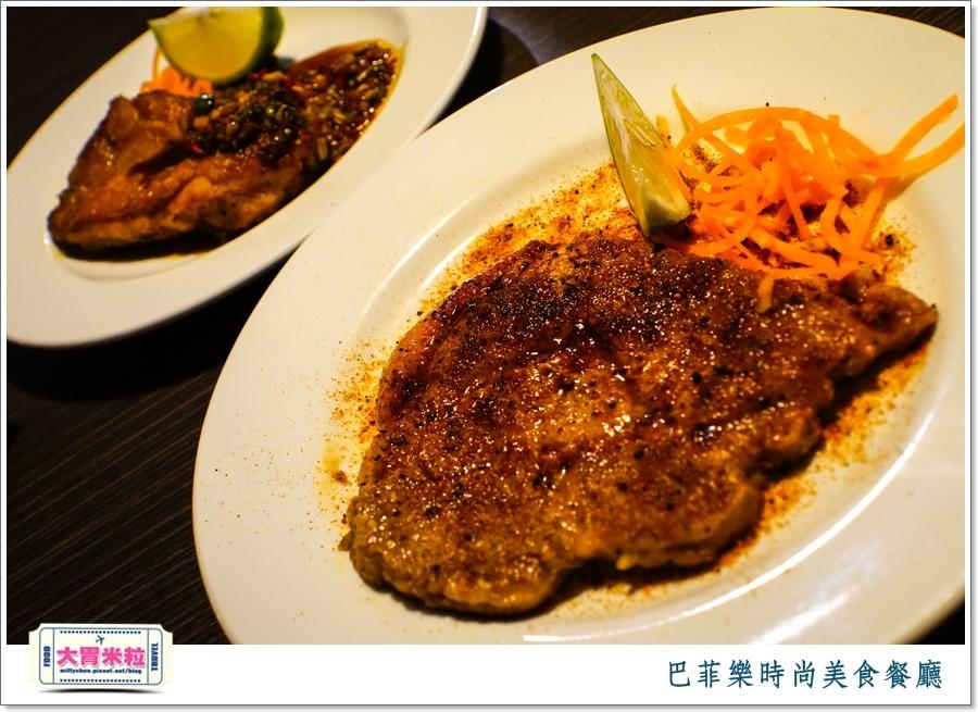 屏東巴菲樂時尚美食餐廳2015價位@大胃米粒0081.jpg