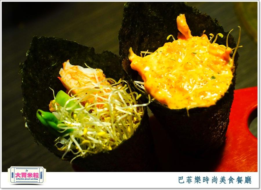 屏東巴菲樂時尚美食餐廳2015價位@大胃米粒0089.jpg