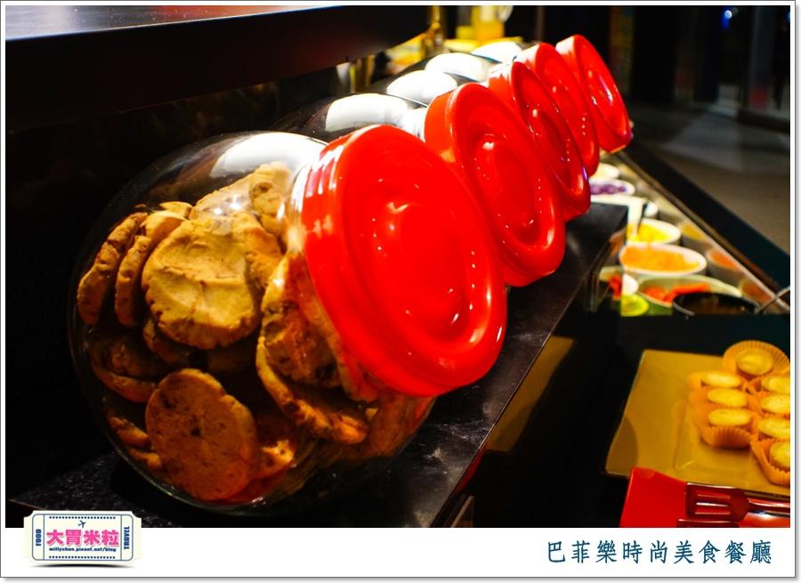 屏東巴菲樂時尚美食餐廳2015價位@大胃米粒0100.jpg