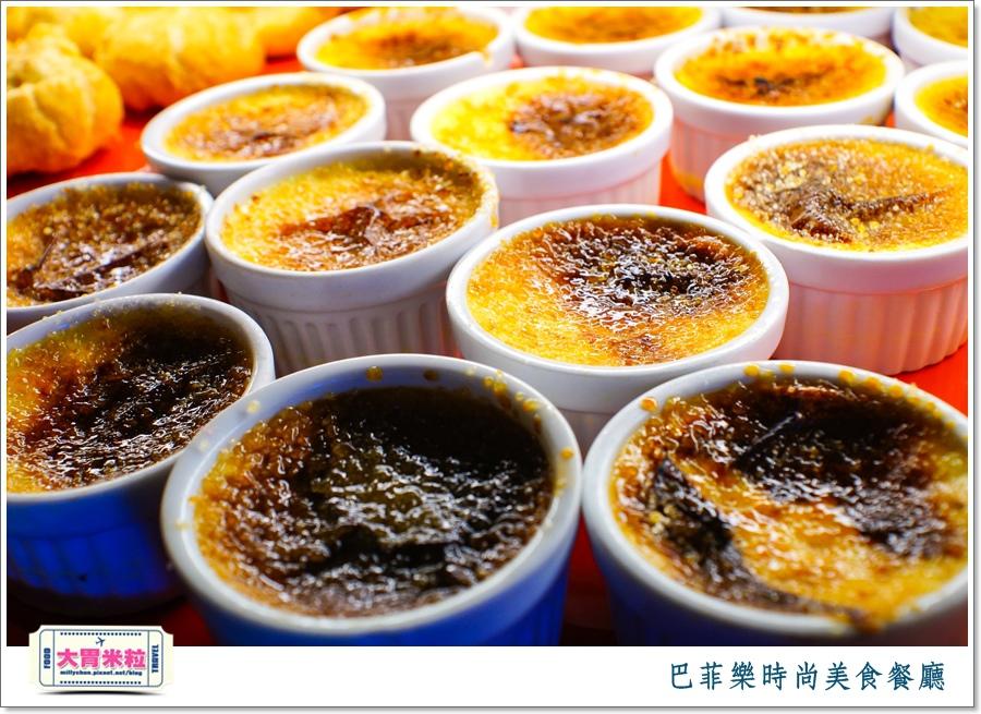 屏東巴菲樂時尚美食餐廳2015價位@大胃米粒0099.jpg
