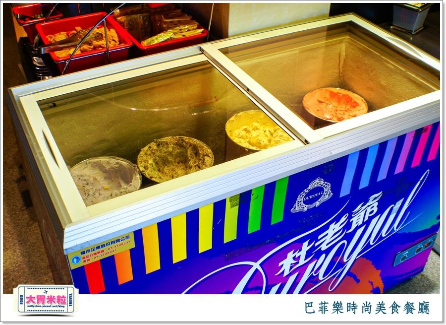 屏東巴菲樂時尚美食餐廳2015價位@大胃米粒0101.jpg
