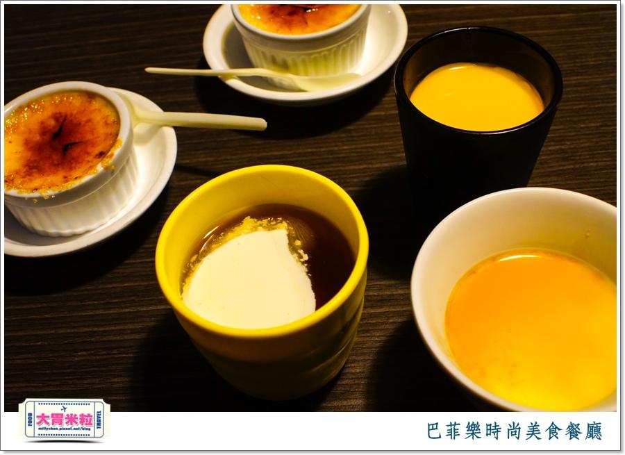 屏東巴菲樂時尚美食餐廳2015價位@大胃米粒0102.jpg