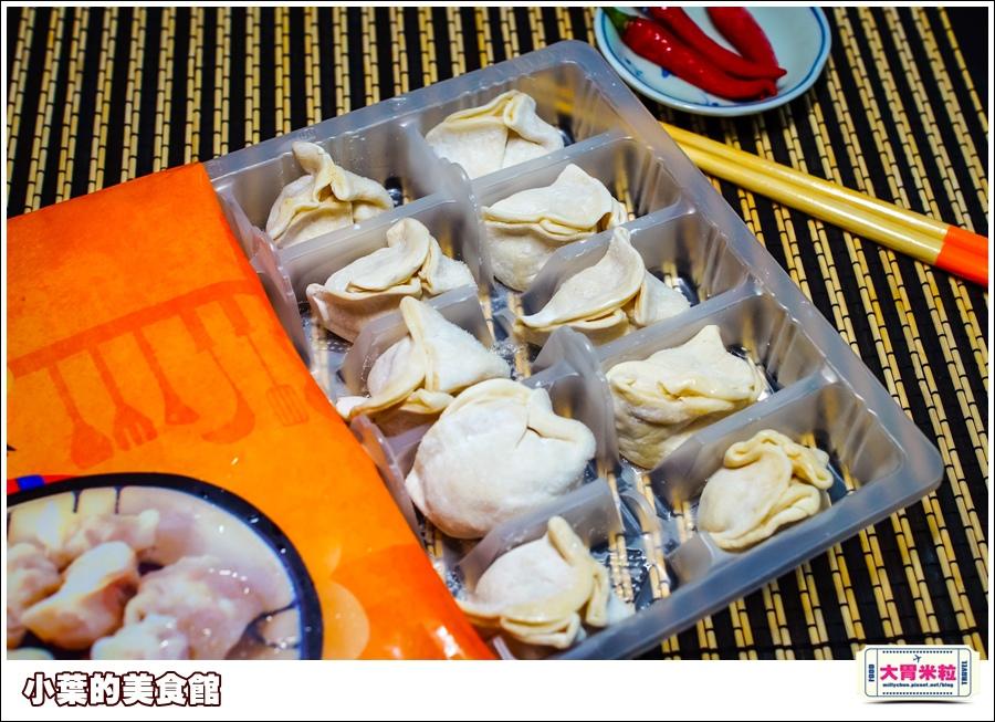 小葉的美食館水餃0005.jpg