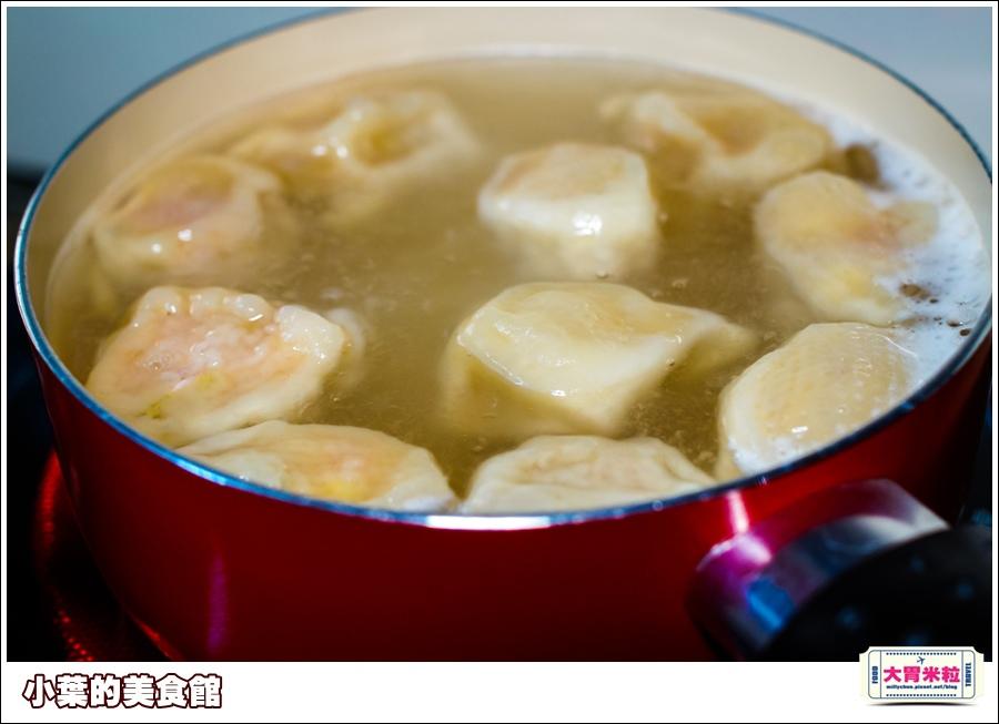 小葉的美食館水餃0011.jpg