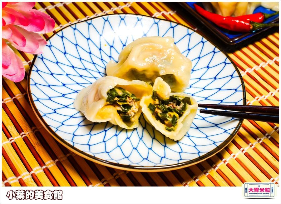 小葉的美食館水餃0019.jpg