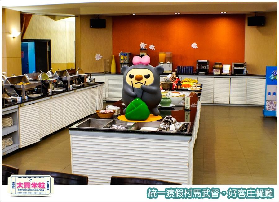 統一渡假村馬武督-好客庄餐廳@大胃米粒0007.jpg
