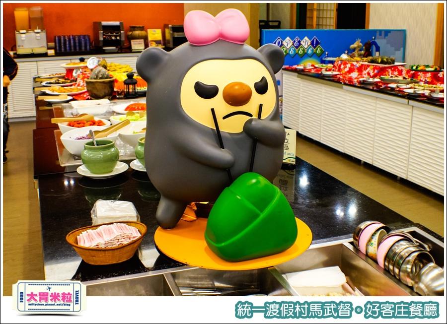 統一渡假村馬武督-好客庄餐廳@大胃米粒0008.jpg