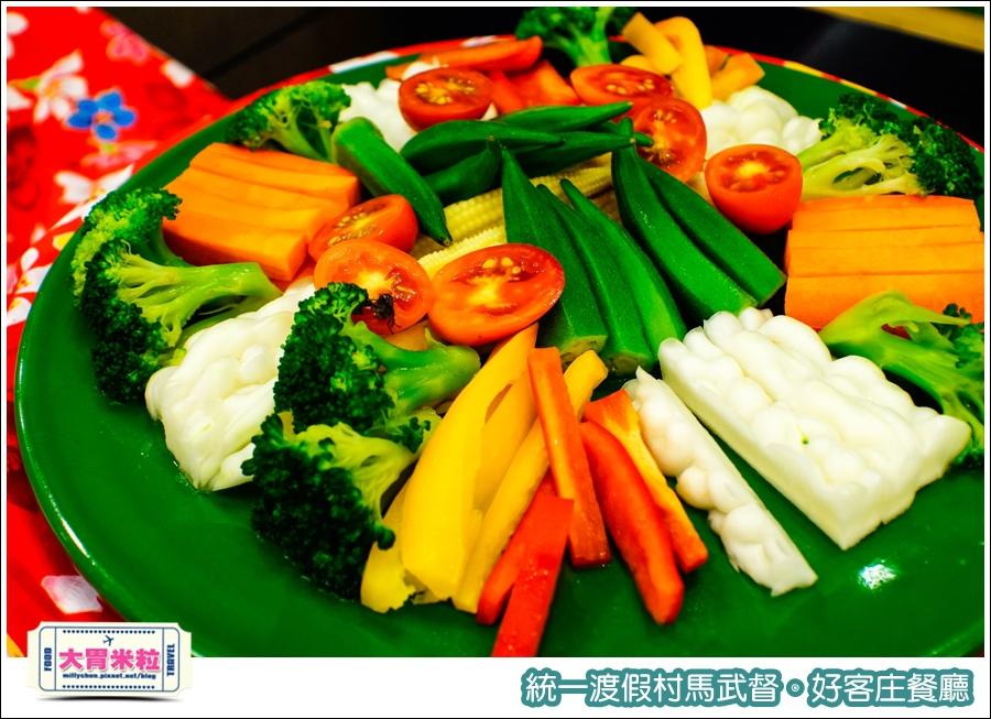 統一渡假村馬武督-好客庄餐廳@大胃米粒0011.jpg