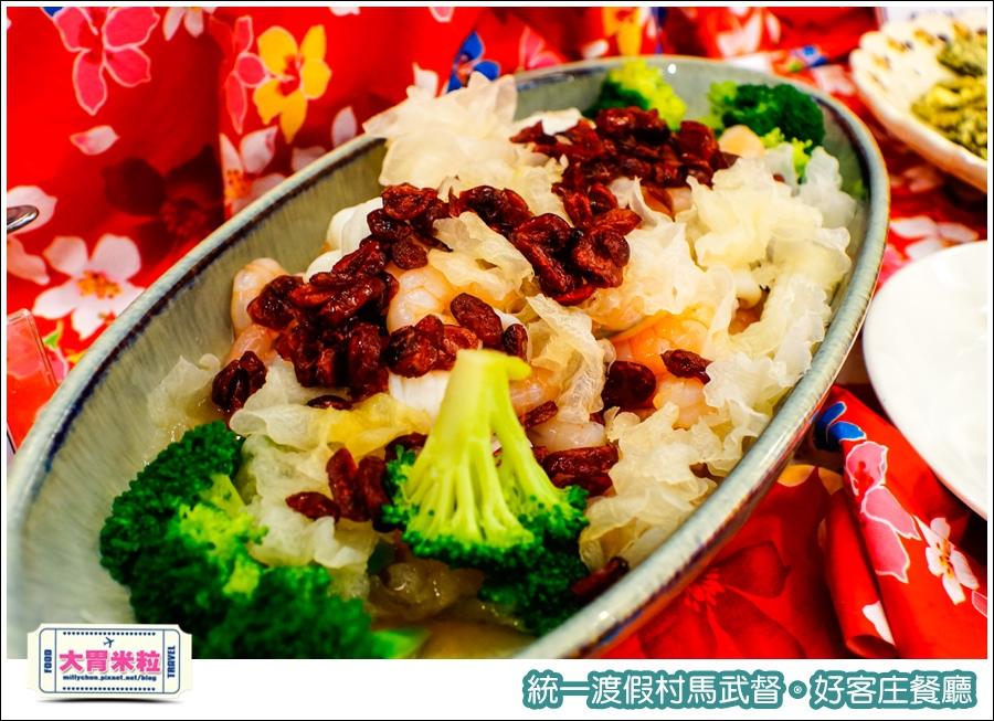 統一渡假村馬武督-好客庄餐廳@大胃米粒0012.jpg