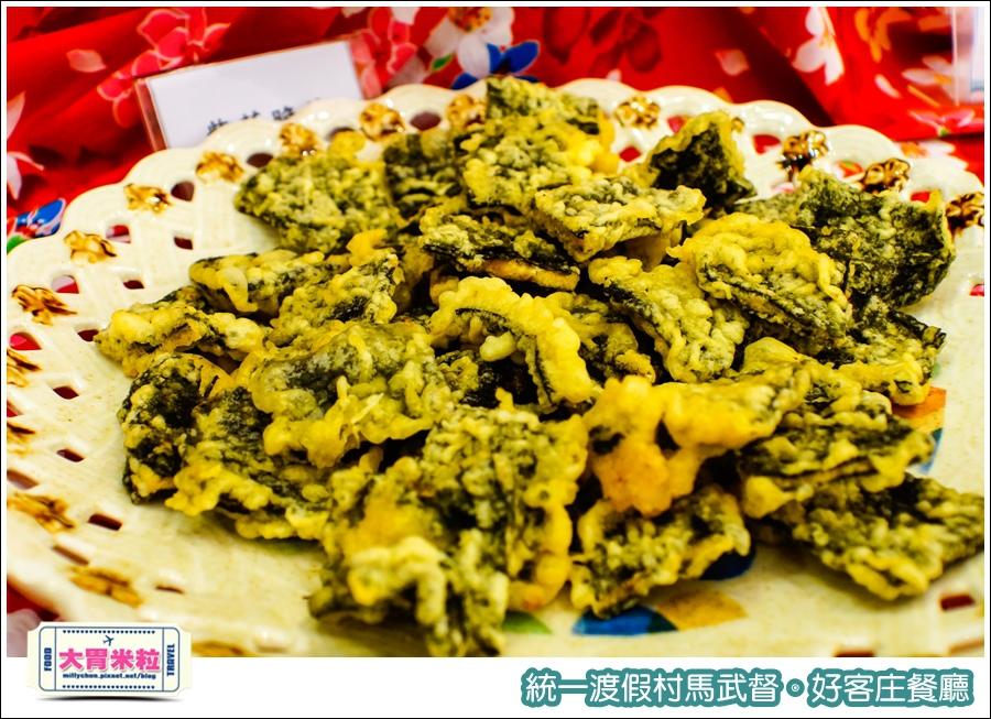 統一渡假村馬武督-好客庄餐廳@大胃米粒0013.jpg