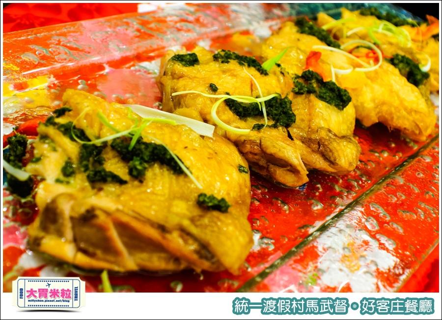 統一渡假村馬武督-好客庄餐廳@大胃米粒0015.jpg