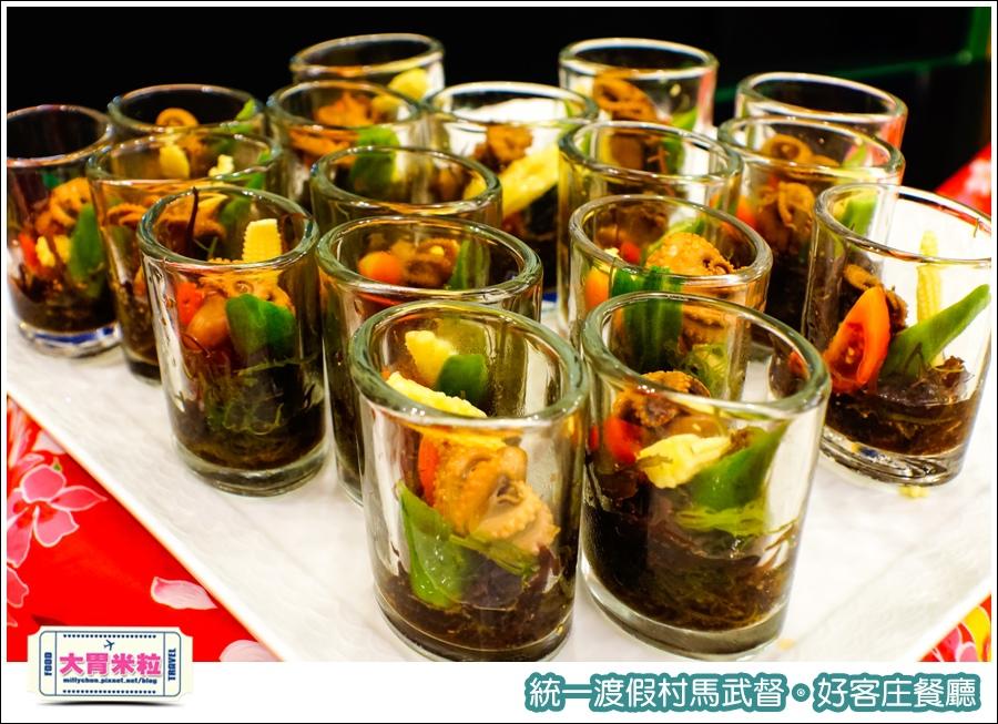 統一渡假村馬武督-好客庄餐廳@大胃米粒0016.jpg