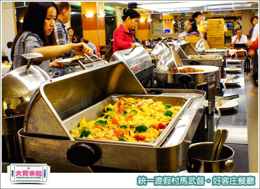 統一渡假村馬武督-好客庄餐廳@大胃米粒0018.jpg