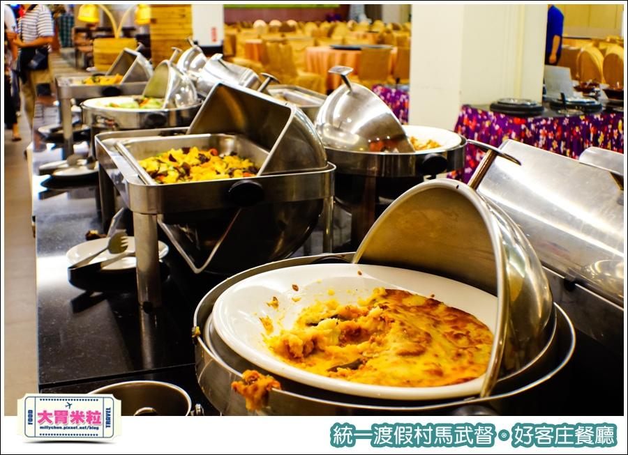 統一渡假村馬武督-好客庄餐廳@大胃米粒0019.jpg