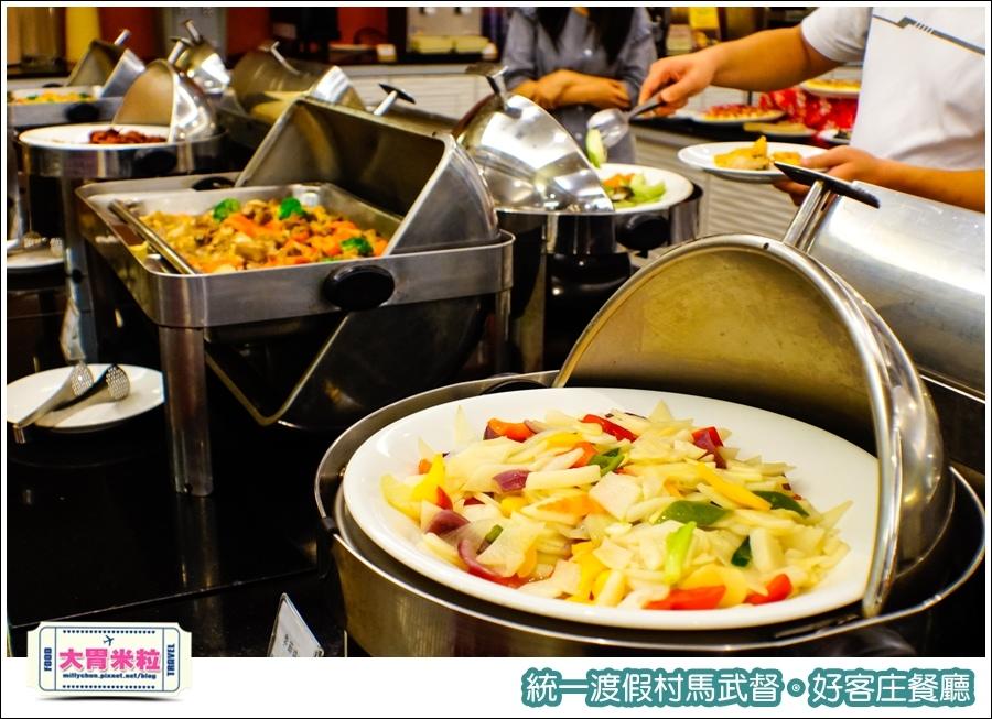 統一渡假村馬武督-好客庄餐廳@大胃米粒0020.jpg