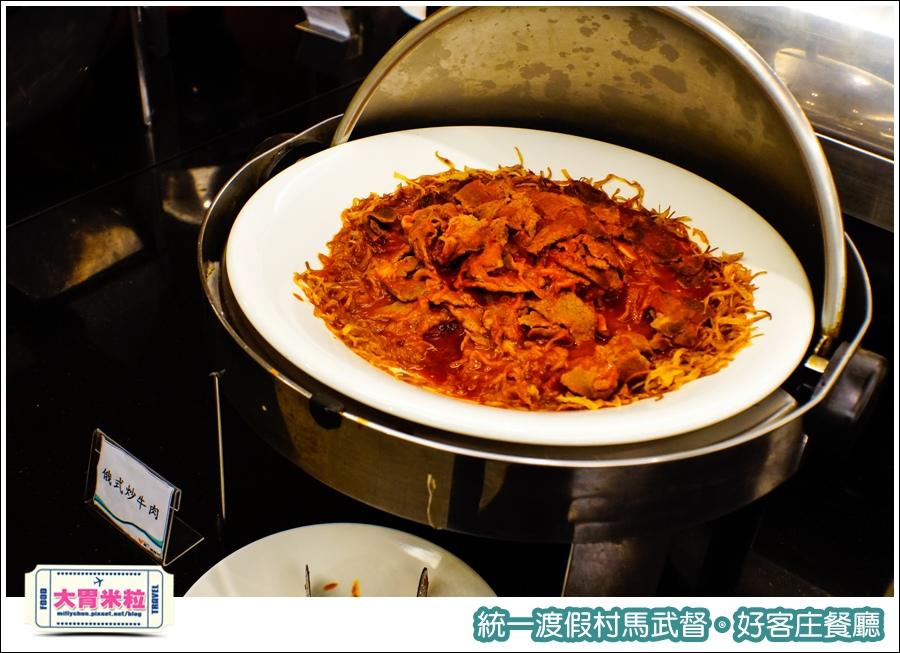 統一渡假村馬武督-好客庄餐廳@大胃米粒0021.jpg
