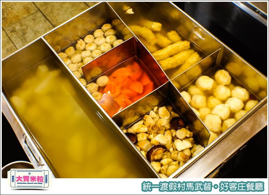 統一渡假村馬武督-好客庄餐廳@大胃米粒0028.jpg