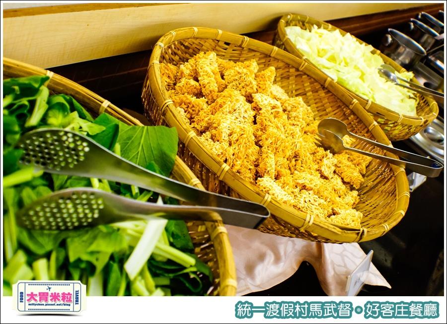 統一渡假村馬武督-好客庄餐廳@大胃米粒0033.jpg