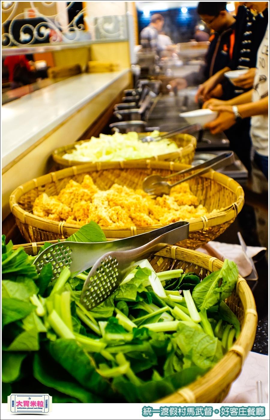統一渡假村馬武督-好客庄餐廳@大胃米粒0032.jpg