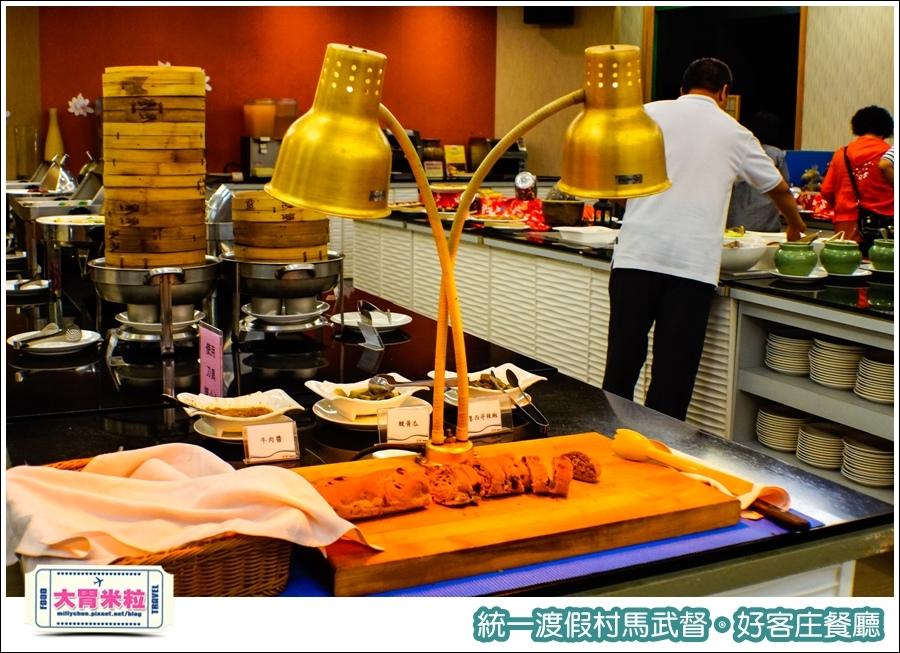 統一渡假村馬武督-好客庄餐廳@大胃米粒0034.jpg