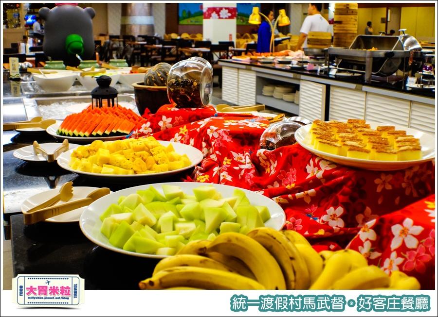 統一渡假村馬武督-好客庄餐廳@大胃米粒0035.jpg