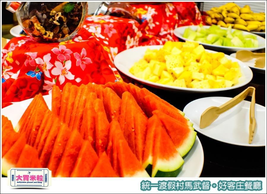 統一渡假村馬武督-好客庄餐廳@大胃米粒0036.jpg