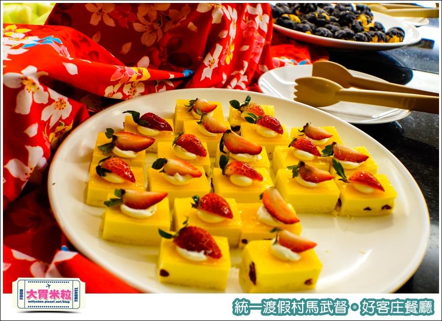 統一渡假村馬武督-好客庄餐廳@大胃米粒0038.jpg