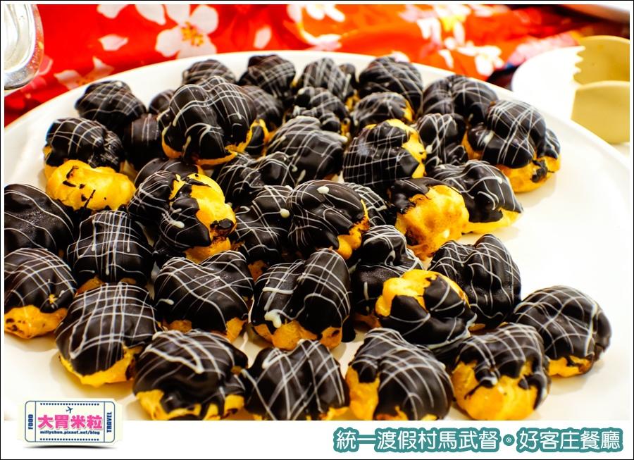 統一渡假村馬武督-好客庄餐廳@大胃米粒0039.jpg