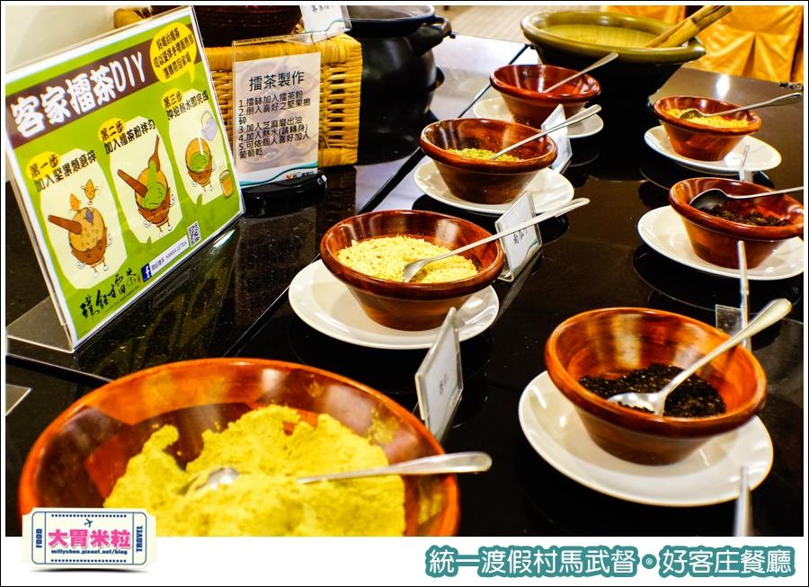 統一渡假村馬武督-好客庄餐廳@大胃米粒0041.jpg