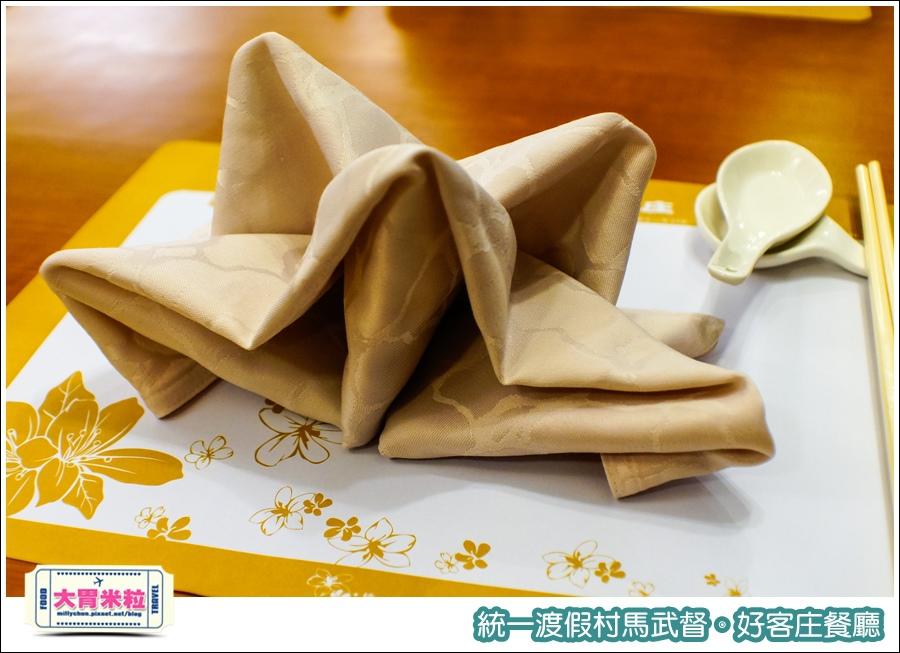 統一渡假村馬武督-好客庄餐廳@大胃米粒0046.jpg