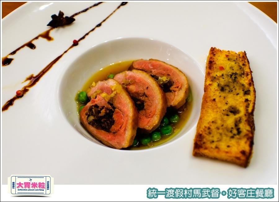 統一渡假村馬武督-好客庄餐廳@大胃米粒0048.jpg