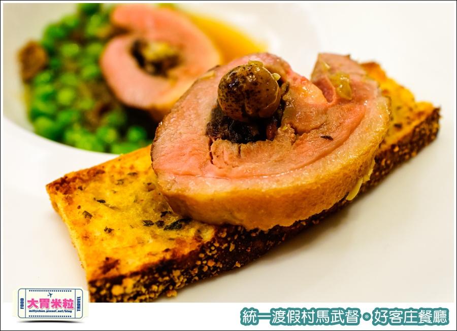 統一渡假村馬武督-好客庄餐廳@大胃米粒0051.jpg