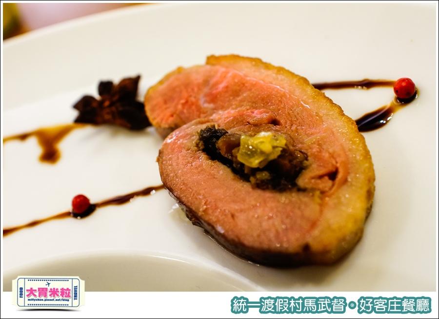 統一渡假村馬武督-好客庄餐廳@大胃米粒0052.jpg