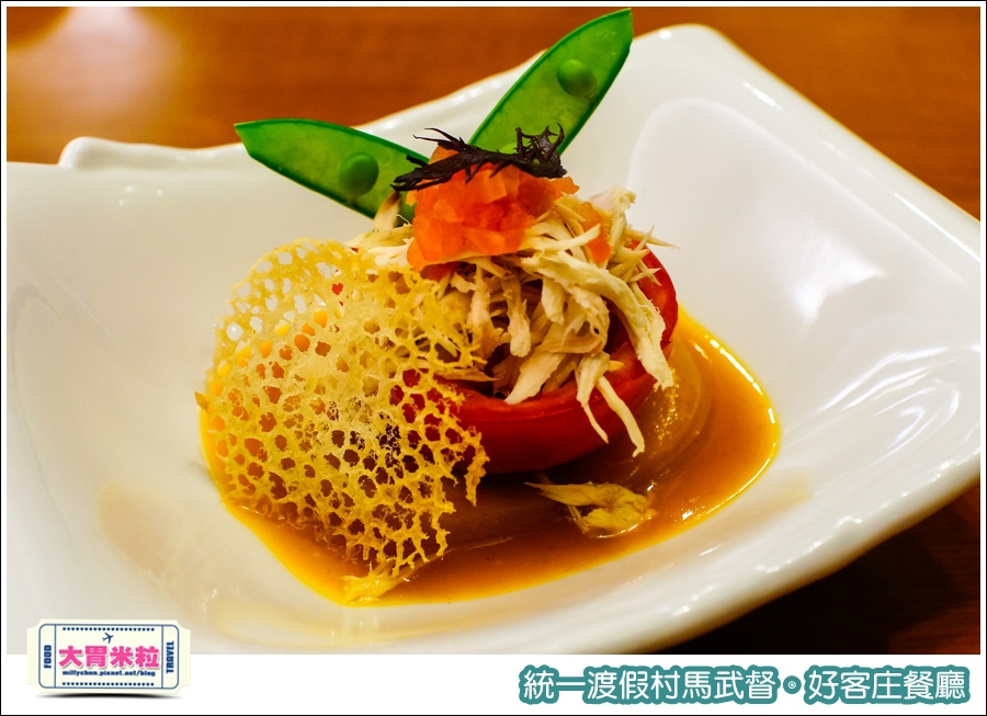 統一渡假村馬武督-好客庄餐廳@大胃米粒0053.jpg