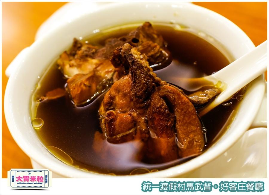 統一渡假村馬武督-好客庄餐廳@大胃米粒0060.jpg