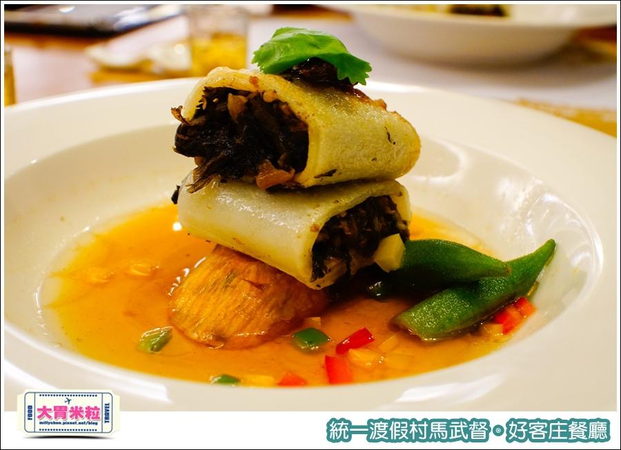 統一渡假村馬武督-好客庄餐廳@大胃米粒0066.jpg