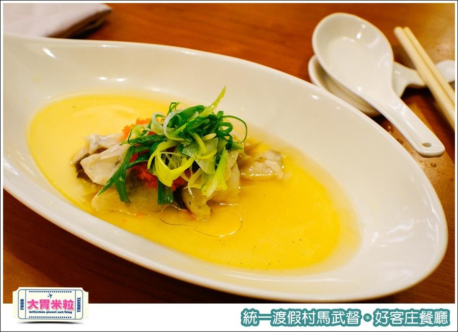 統一渡假村馬武督-好客庄餐廳@大胃米粒0070.jpg
