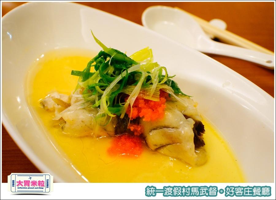 統一渡假村馬武督-好客庄餐廳@大胃米粒0071.jpg