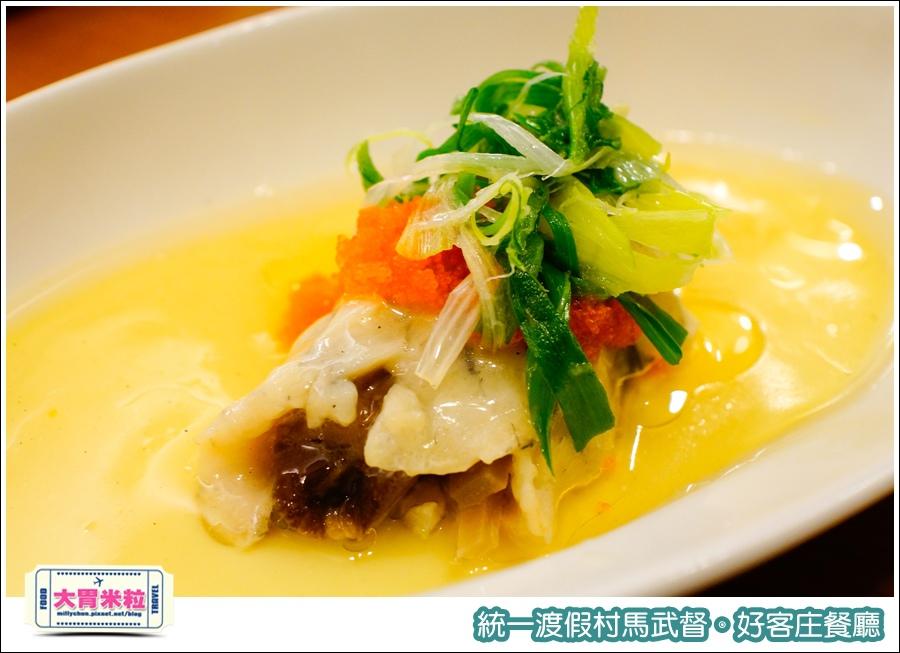 統一渡假村馬武督-好客庄餐廳@大胃米粒0072.jpg
