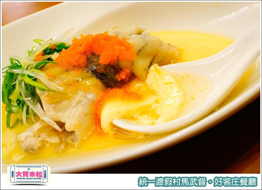 統一渡假村馬武督-好客庄餐廳@大胃米粒0073.jpg