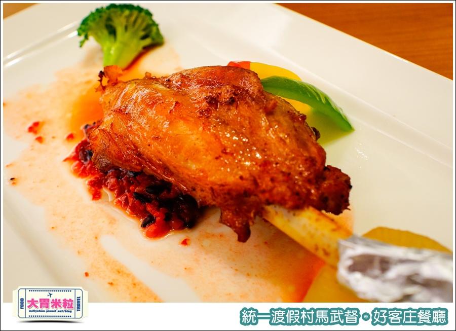 統一渡假村馬武督-好客庄餐廳@大胃米粒0076.jpg