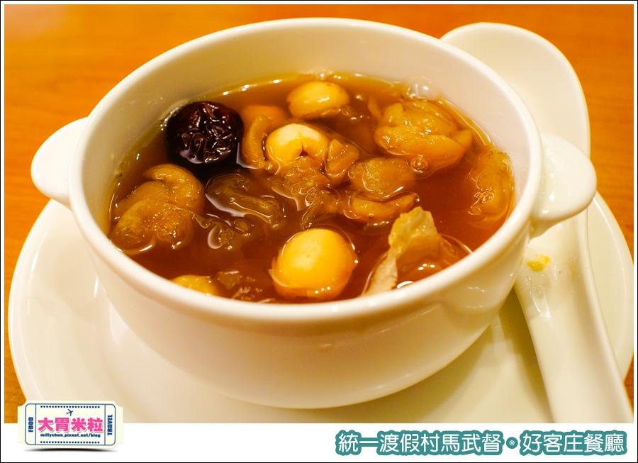 統一渡假村馬武督-好客庄餐廳@大胃米粒0079.jpg